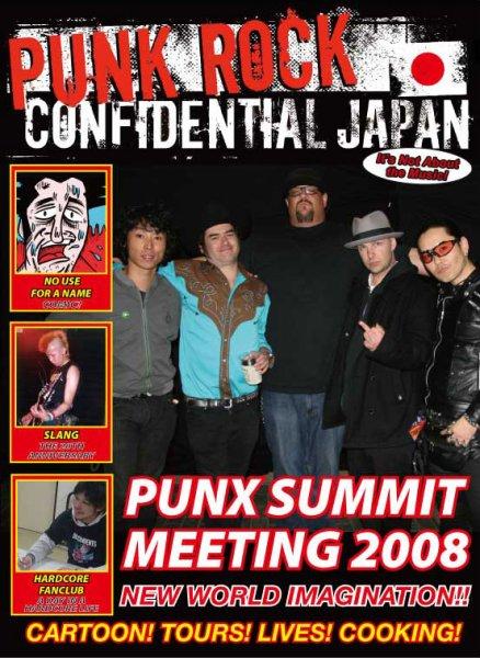 画像1: Punk Rock Confidential Japan Vol.5 2008年6月号 (1)