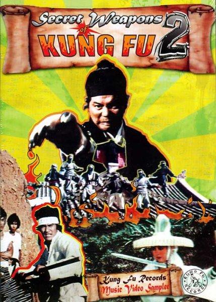 画像1: V.A. / Secret Weapons of Kung Fu 2 [DVD] (1)