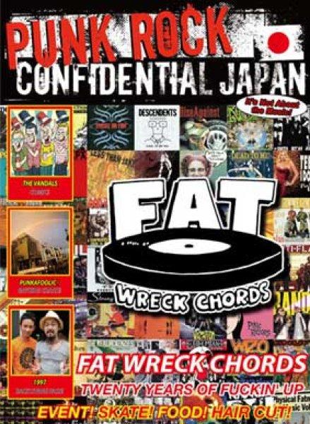 画像1: Punk Rock Confidential Japan Vol.9 2009年Summer号 (1)
