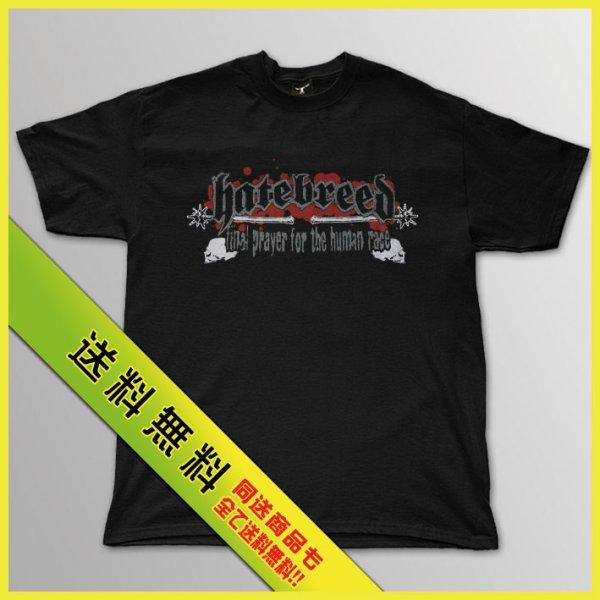 画像1: Hatebreed / Final Pryer T/S【送料無料】 (1)