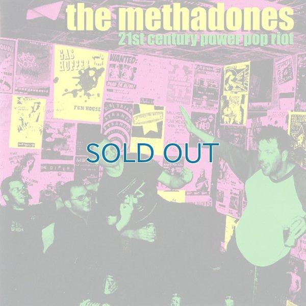 画像1: The Methadones / 21st Century Power Pop Riot (1)