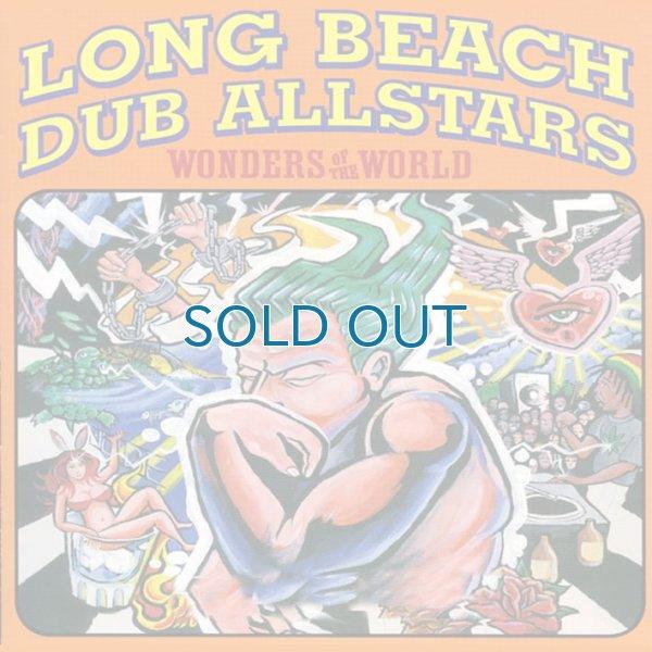 画像1: Long Beach Dub Allstars  / Wonders of the World【日本盤】 (1)