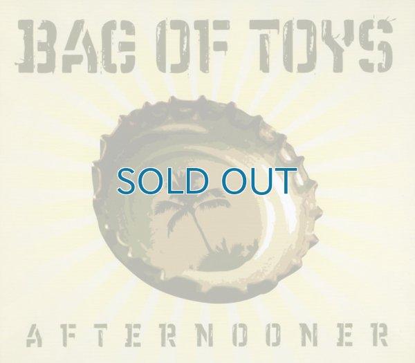 画像1: Bag Of Toys / Afternooner (1)