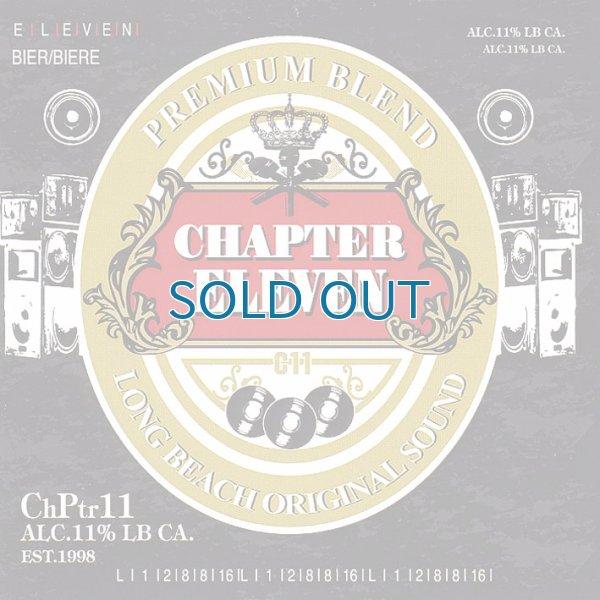 画像1: Chapter 11 / Premium Blend (1)