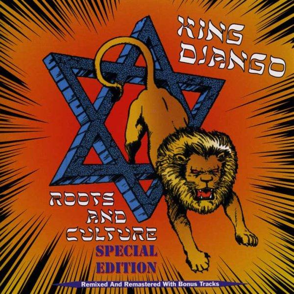 画像1: King Django / Roots and Culture [SPECIAL EDITION] (1)