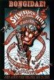 画像1: V.A. / Bongidae!: Silverback Music Festival [DVD&CD] (1)