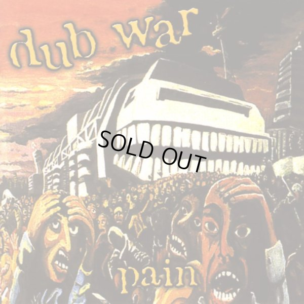 画像1: Dub War / Pain (1)