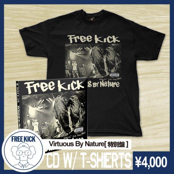 画像1: Free Kick / Virtuous By Nature【特別盤】+Tシャツ (1)