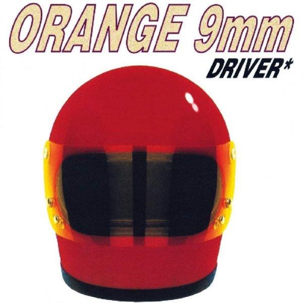 画像1: Orange 9mm / Driver Not Included [12inch アナログ] (1)