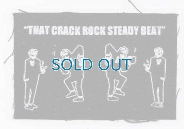 画像1: Choking Victim / Dancing Crack Rock Steady Beat Cloth パッチ (1)