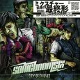 画像1: Sonic Boom Six / City of Thieves【日本盤】 (1)