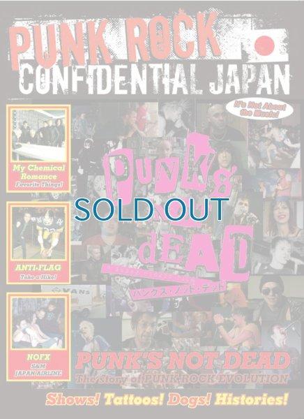 画像1: Punk Rock Confidential Japan Vol.2 2007年8月号【残少】 (1)