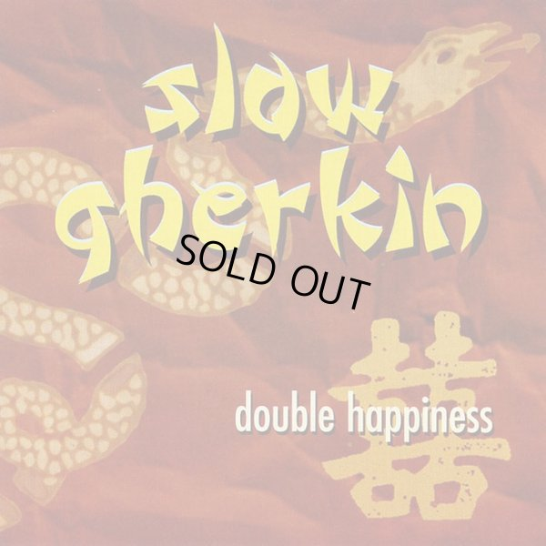 画像1: Slow Gherkin / Double Happiness (1)