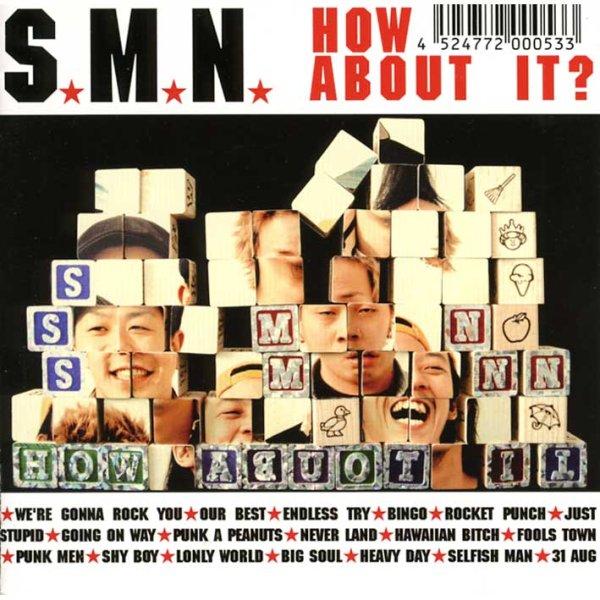 画像1: S.M.N. / How About It ?【送料無料】 (1)