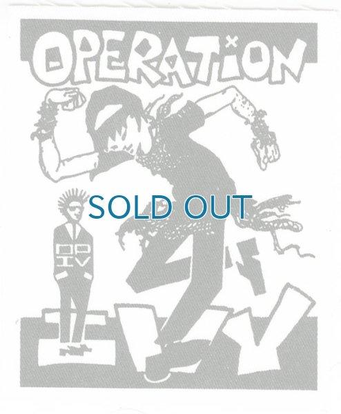 画像1: Operation Ivy / Skankin' Cloth パッチ (1)
