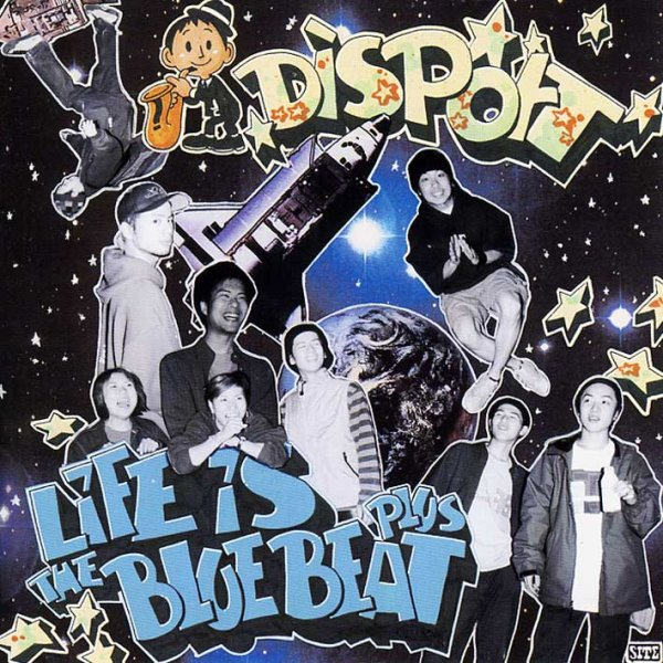 画像1: Disport /Life Is The Blue Beat Plus【送料無料】 (1)