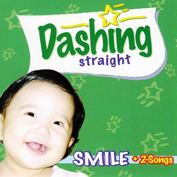 画像1: Dashing Straight / Smile【送料無料】 (1)